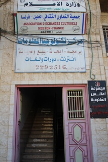 Association d'Echanges Culturels Hebron-France 02222 48 11.